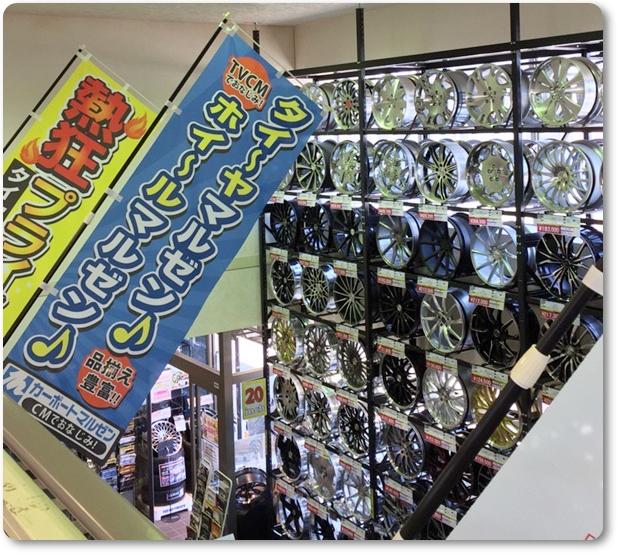 カーポートマルゼンタイヤ口コミ評判