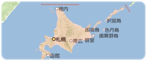merry-maker.com 北海道