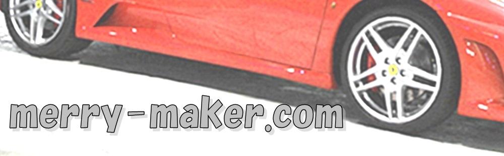 merry-maker.com